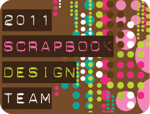 2011design-team